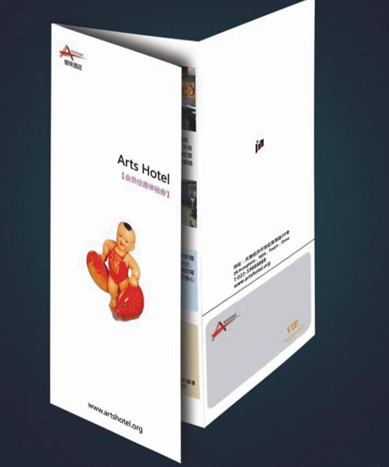 折页设计,宣传折页,折页印刷,折页宣传册设计_印无忧设计印刷厂