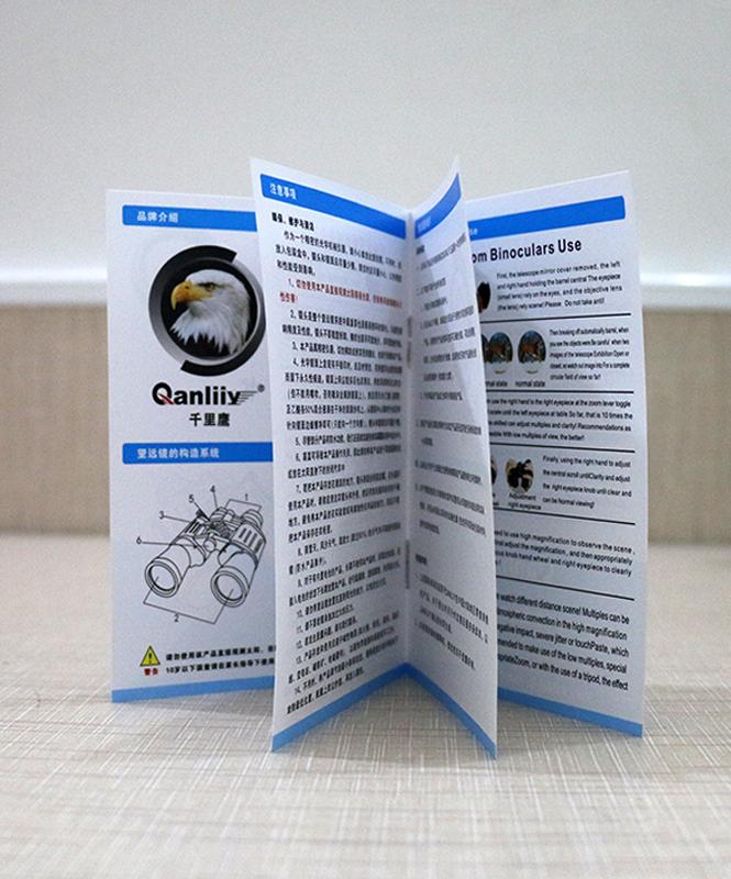 使用说明书,产品说明书,说明书模板,说明书印刷_印无忧设计印刷厂