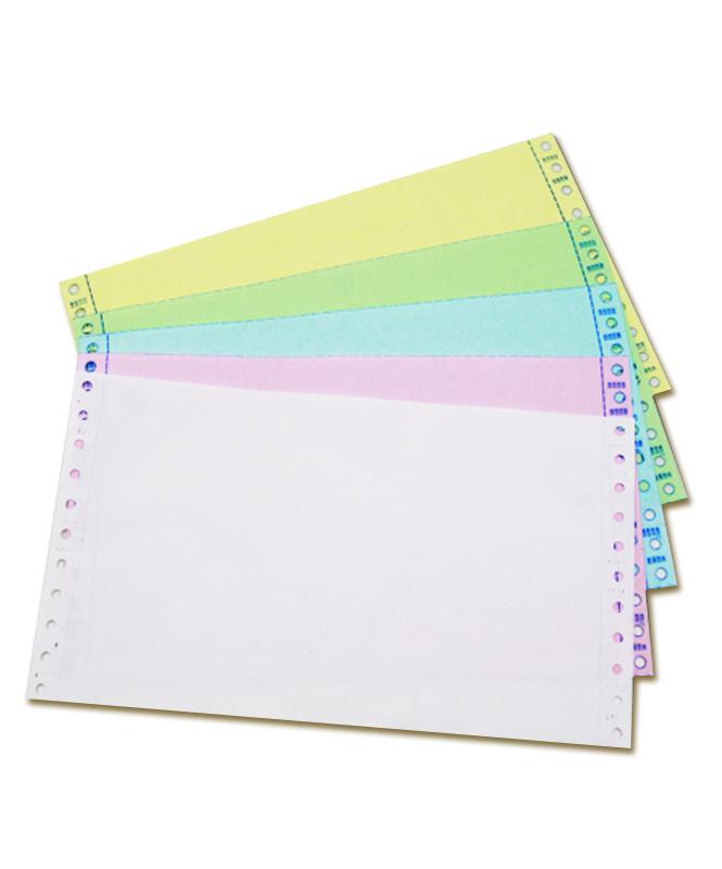针式打印纸,针式打印纸报价,票据打印纸_印无忧设计印刷厂