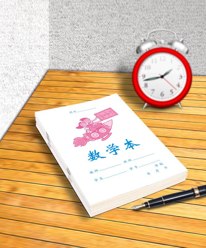 批发作业本,作业本印刷厂,印刷作业本,作业本厂家_皇冠国际设计印刷厂