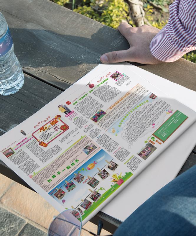 制作报纸,夹报广告印刷,企业宣传报纸_印无忧设计印刷厂