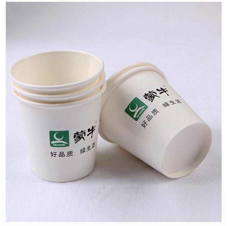 一次性纸杯 纸杯制作 一次性纸杯厂家_印无忧设计印刷厂