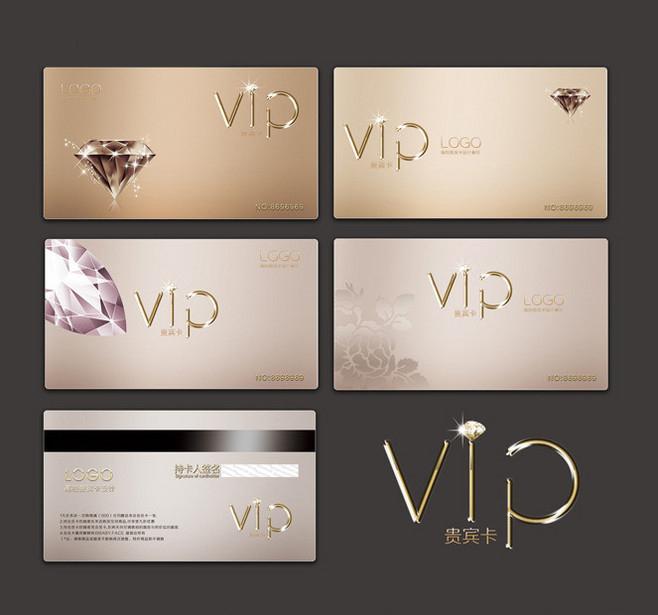 会员卡设计,vip会员,会员卡制作,会员卡制作价格_印无忧设计印刷厂