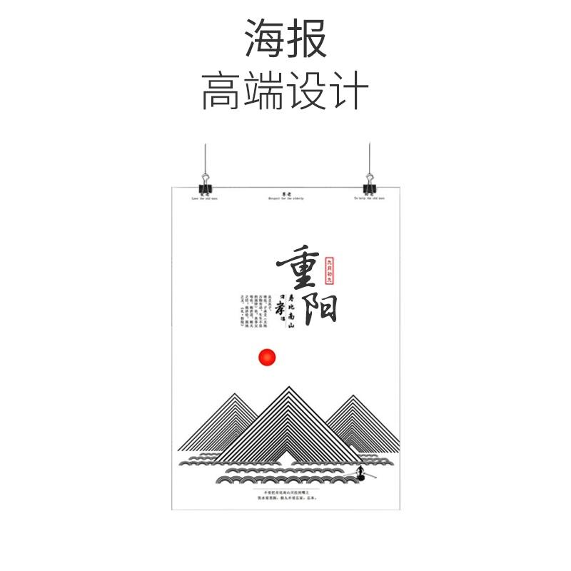 海报制作,平面海报设计,海报模板,超市海报设计_皇冠国际设计印刷厂