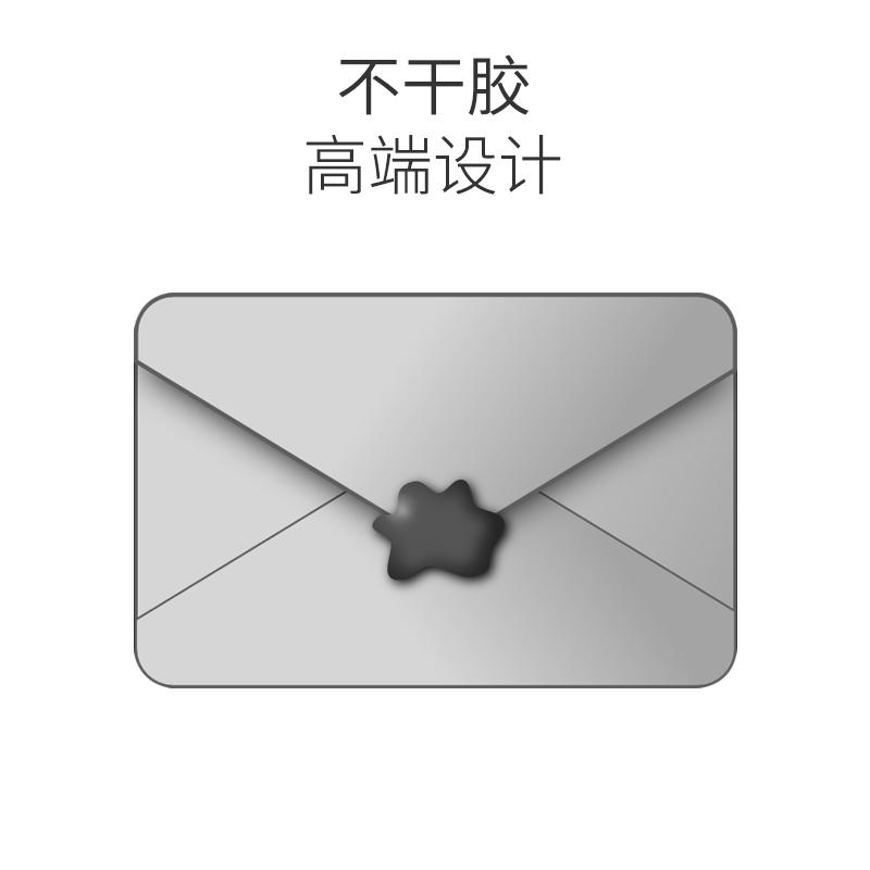 制作信封,信封制作,信封设计,信封的价格_皇冠国际设计印刷厂