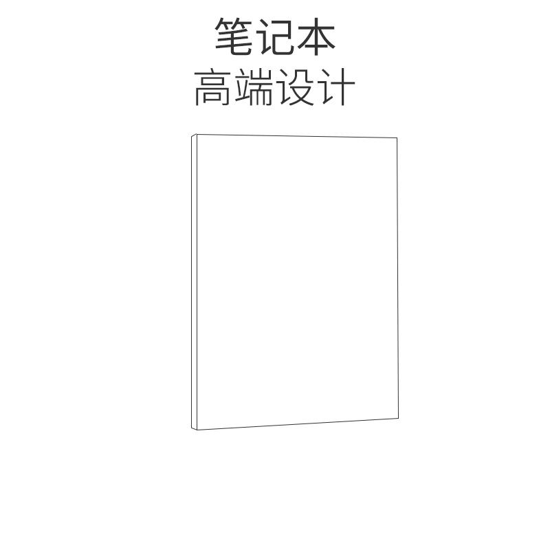 笔记本设计,作业本制作,拼音本设计_皇冠国际设计印刷厂