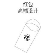 红包印刷 定制红包 红包纸设计_皇冠国际设计印刷厂