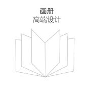 宣传画册定制,宣传册设计,企业画册设计_皇冠国际设计印刷厂