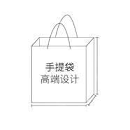 手提袋印刷,手提袋设计,手提袋厂家_皇冠国际设计印刷厂