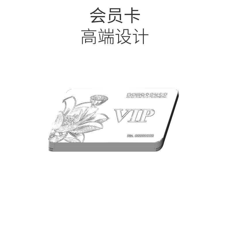 会员卡设计,定制vip卡 ,会员卡制作,会员卡印刷_皇冠国际设计印刷厂