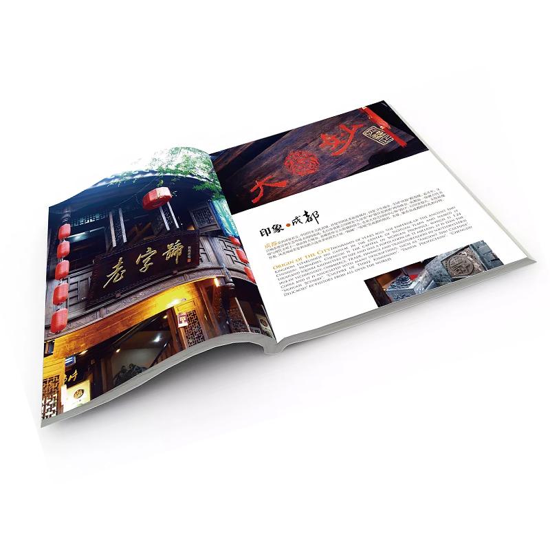 周刊月刊印刷_季刊半年刊设计_期刊杂志印刷厂家_印无忧设计印刷厂