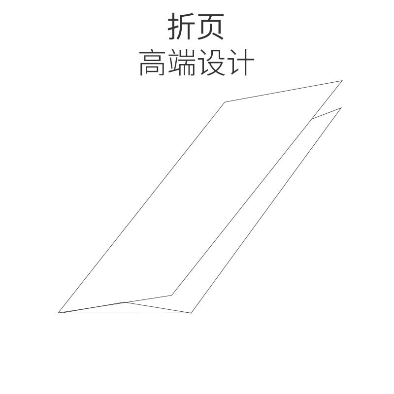 三折页制作 四折页印刷 折页设计 宣传彩页_印无忧设计印刷厂