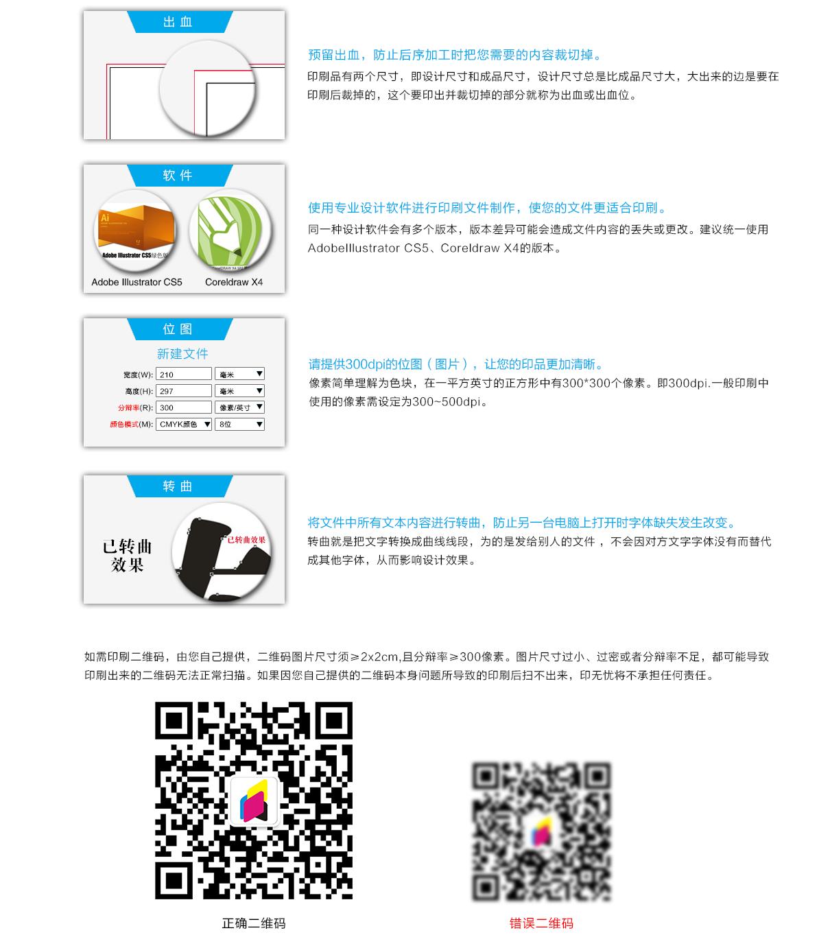 VIP卡定制印刷厂