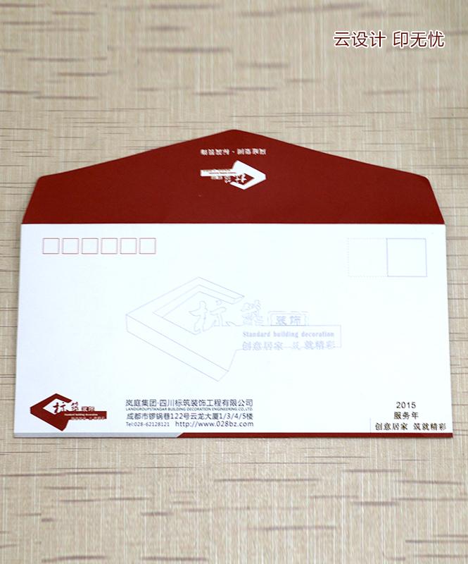 信封信纸,信封印刷厂,信封厂家,信封定做_印无忧设计印刷厂
