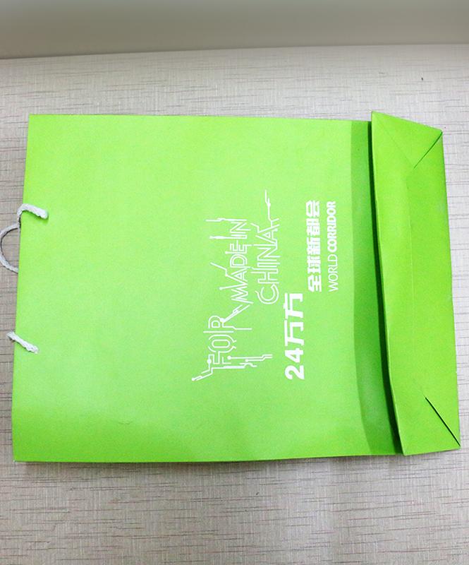 会议手袋印刷,250克白卡纸会议手袋
