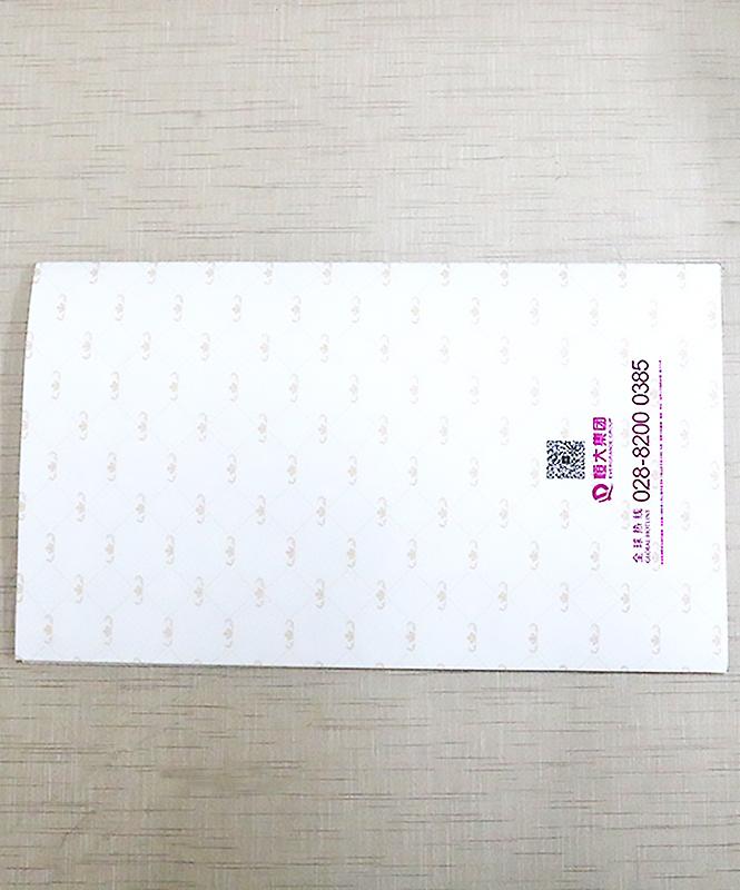 封套印刷,铜板纸封套定制_印无忧设计印刷厂