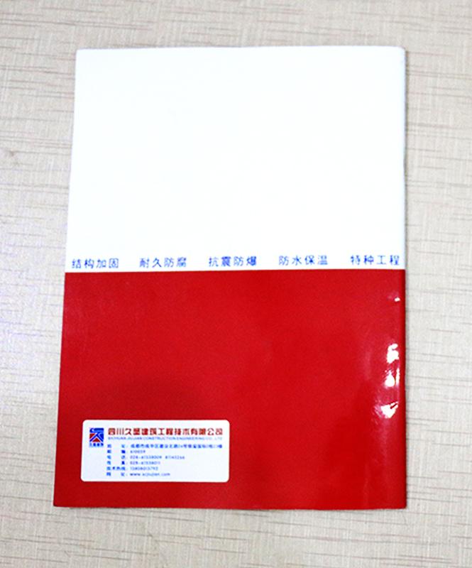 画册设计,宣传册设计,画册制作,宣传册印刷,企业宣传册_印无忧设计印刷厂
