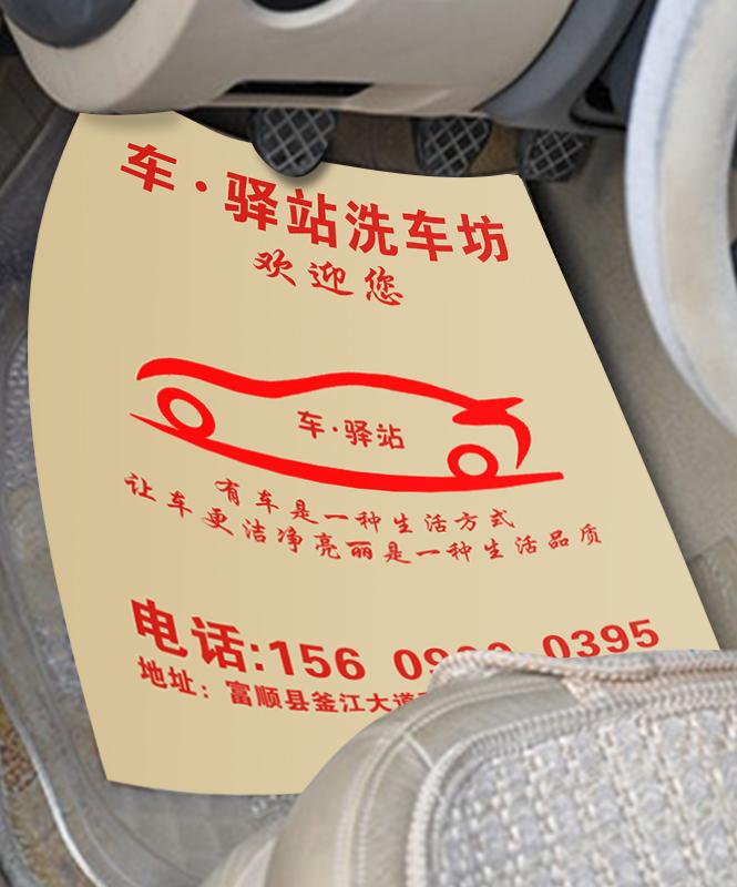 汽车脚垫,汽车脚垫价格,汽车用脚垫,汽车脚垫一般多少钱