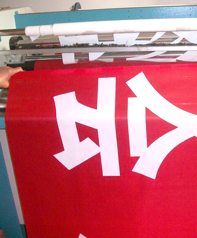 条幅印刷,条幅制作,条幅横幅_印无忧设计印刷厂