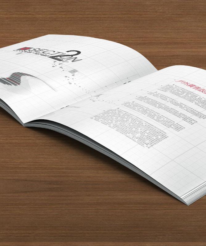 画册设计,宣传册设计,画册,宣传册,企业宣传册_印无忧设计印刷厂
